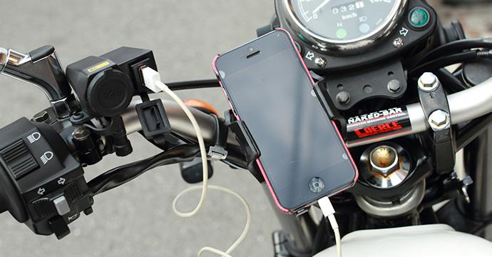 バイク乗りの必需品、充電しながらスマホをカーナビ化する手順と必要なもの。