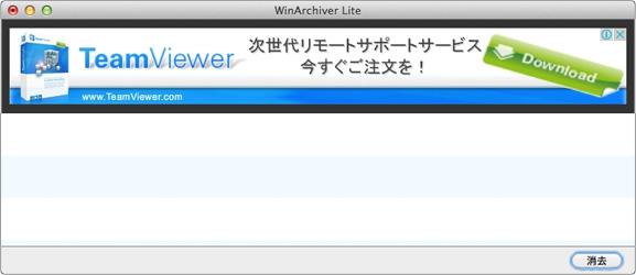 WinArchiver Lite