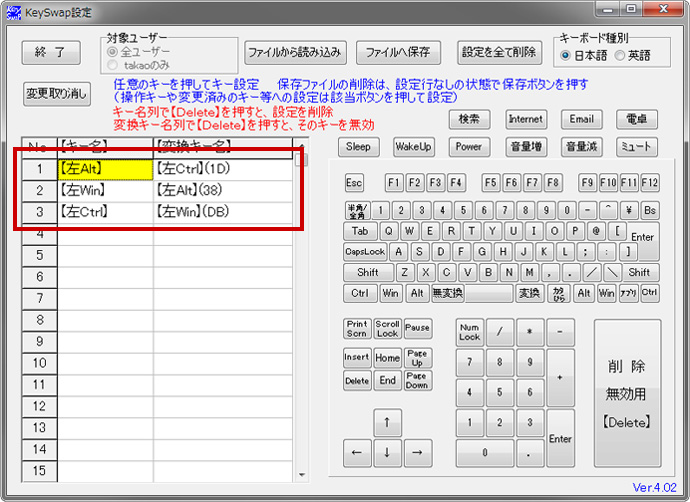 Windows Key-swap