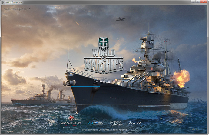 PC版無料ゲームWorld of Warshipsにハマるかも。
