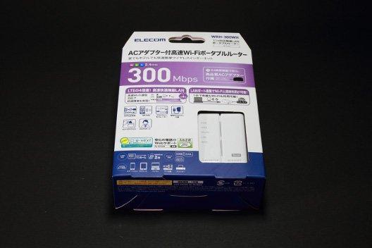 エレコム WiFiルーター 無線LAN ポータブル 300Mbps