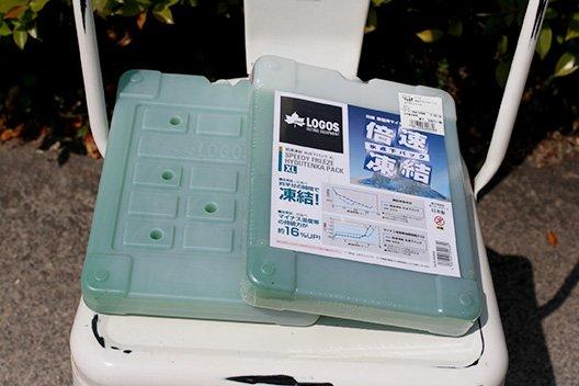 ロゴス 保冷剤 倍速凍結 長時間保冷 氷点下パック