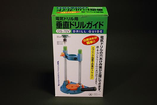 電動ドリルガイド SK-11